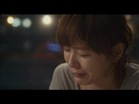 '공범' 손예진 오열 영상