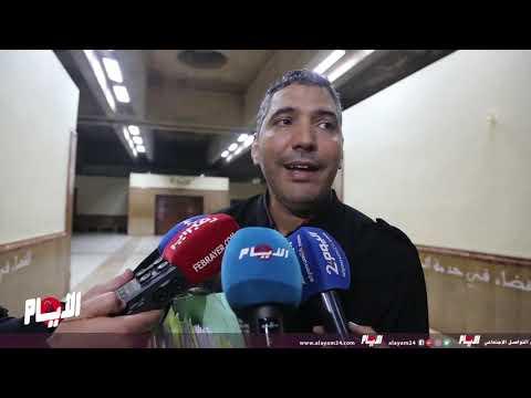 الإدريسي: توفيق بوعشرين خاصوا يكون فداروا