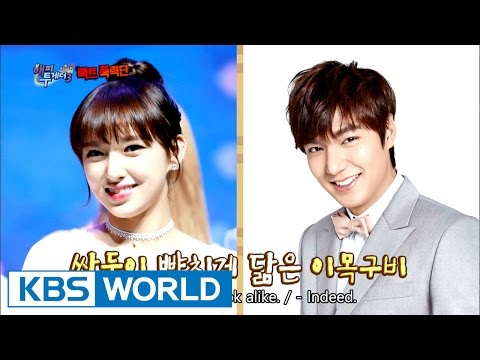 Cheng Xiao, 'Look-A-Like' with LeeMinho [Happy Together / 2016.10.20]