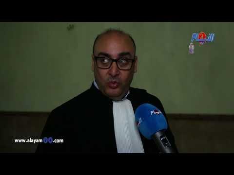 نقيب المحامين يكشف تفاصيل البيان الناري بعد عبارات نابية لمحامين في قضية بوعشرين