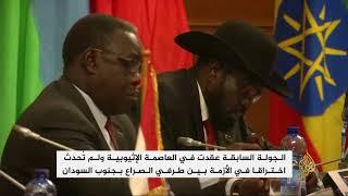 جولة محادثات لفرقاء جنوب السودان بالخرطوم     -