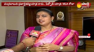 MLA RK Roja strong counter to Chandrababu Naidu after his ..