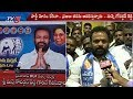 Khairtabad BSP Candidate Manne Govardhan Face to Face   #TelanganaElections2018   TV5 News