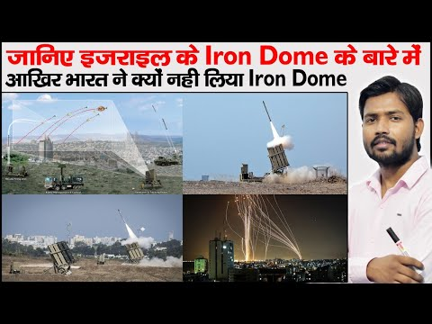 How Iron dome Work   Israel Missile Defense System   Tamir Missile   Spyder & Arrow Missile Defense