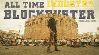 Sarileru Neekevvaru ALL TIME INDUSTRY BLOCKBUSTER Promo- M..