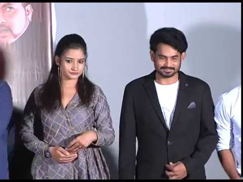 Antharvedam Movie Audio Function | iQlik Movies