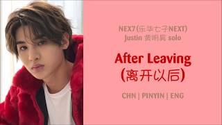 [CHN PINYIN ENG] NEX7 乐华七子NEXT Justin 黄明昊 After Leaving (离开以后) colour coded lyrics