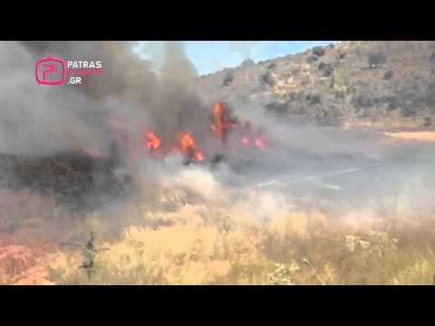 patrasevents.gr: Αχαία - Φωτιά στην περιοχή Γιαννισκάρη 13-07-14