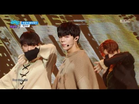 [HOT] UP10TION - White Night, 업텐션 - 하얗게 불태웠어 Show Music core 20161217
