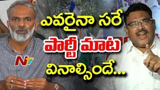 Internal Clashes in YCP Over Vangaveeti Radha's MP Ticket | Vijayawada Politics | NTV