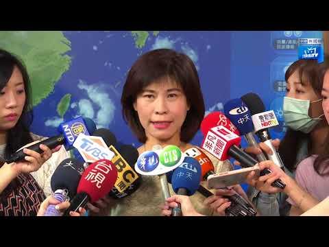 【現場直播】中央氣象局說明 颱風「巴威」最新動向|2020.08.22