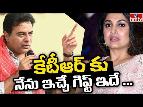 Actress Ramya Krishnan requests everyone to take part in Mukkoti Vruksharchana