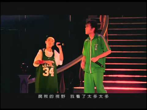 Jay Chou 周杰倫【懦夫 Coward】-Official Music Video
