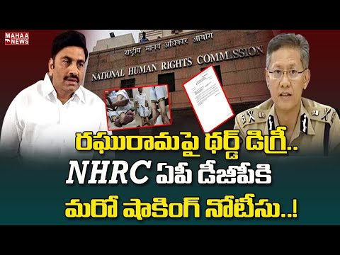 NHRC issues conditional summons to AP Home secretary and State DGP