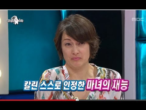 The Radio Star, IVY #04, 아이비 20130703