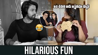 Chiranjeevi daughter Srija hilarious comments on Kalyan De..