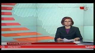 Новости 24.01.2019