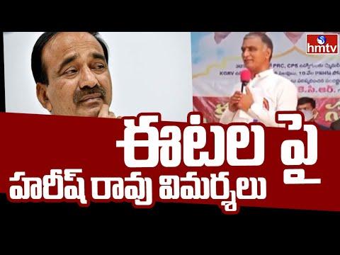 Harish Rao questions Eatala why he tendered resignation