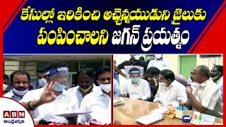 MP Rammohan Naidu alleges CM Jagan taking revenge on TDP M..