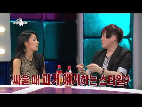 [HOT] 라디오스타 - 재치입담 이효리, 문희준 쩔쩔, 이상순에 악플이? 20130529