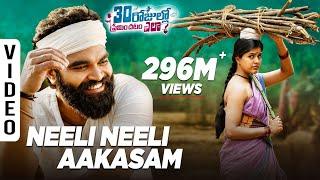 Neeli Neeli Aakasam Full Video Song - 30 Rojullo Premincha..
