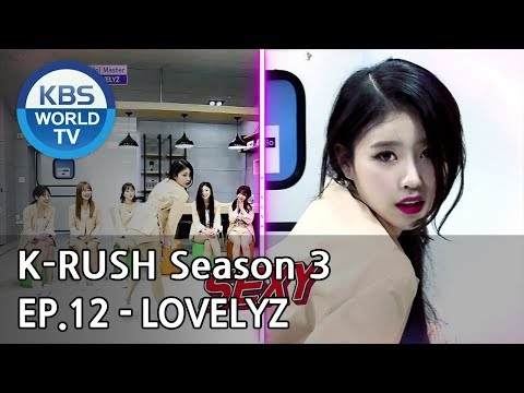 Today's GUEST : LOVELYZ! [KBS World Idol Show K-RUSH3 2018.06.01]