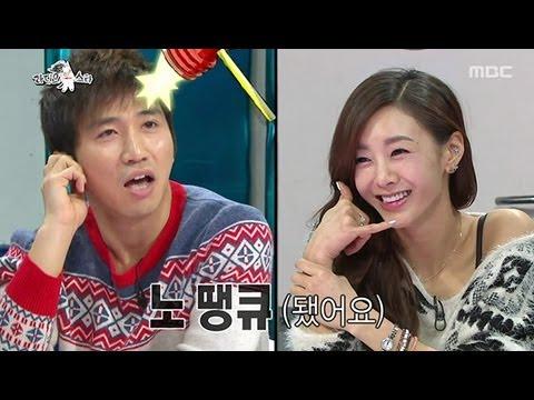 The Radio Star, Kang Ye-bin #07, 강예빈 20130206