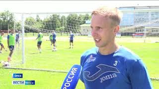 Футболисты Омского «Иртыша» отправились в Подольск