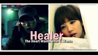 Healer MV The heart wants...