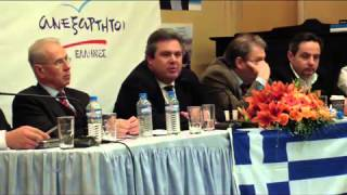 ΠΑΝΟΣ ΚΑΜΜΕΝΟΣ ΔΗΛΩΣΕΙΣ 3/3/2013