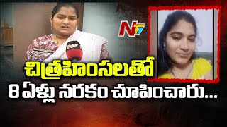 Techie Lavanya Lahari's sister demands life imprisonment t..