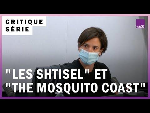 Vidéo de Paul Theroux
