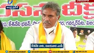 CM Jagan failed to fulfil promises: TDP MP Kesineni Nani..