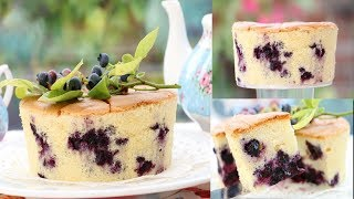 Soft, Fluffy & Light: Yogurt Cake with Blueberries Recipe