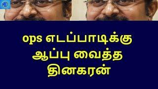 dinakaran forms new team for rk nagar|tamilnadu political news|live news tamil