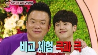 Hello Counselor Ep.126