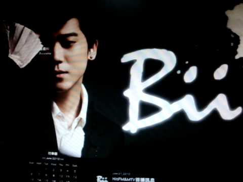Bii個人EP首播主打-Bii my love HitFM新鮮發行