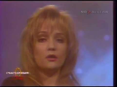 Татьяна Буланова - Карта [1993, Счастливый случай]
