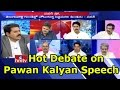 Hot Debate on Pawan Kalyan Speech in Tirupati Public Meeti..