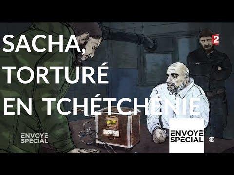 nouvel ordre mondial | Envoyé spécial. Sacha torturé en Tchétchénie - 23 novembre 2017 (France 2)