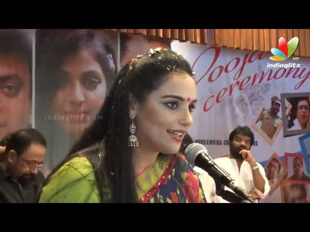 Dhanyathra Movie Pooja I Swetha Menon, Sibi Malayil,Kalabhvan Prajod