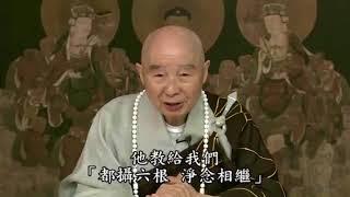 Công Đức Niệm Phật.Nương Tựa A DI ĐÀ PHẬT Sẽ Thành Phật.Nương vào ai cũng không chắc chắn.