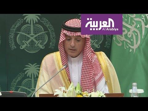 الجبير يقول إنه ناقش مع تيلرسون ملفات إيران واليمن وأزمة قطر