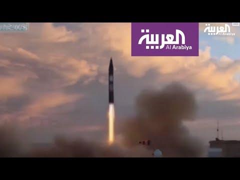 ترمب: ليس هناك اتفاق نووي بعد تجربة إيران الصاروخية