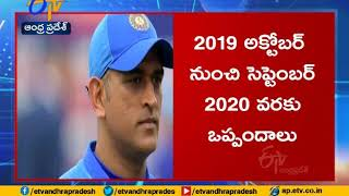 MS Dhoni out of BCCI central contract list..