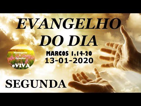 EVANGELHO DO DIA 13/01/2020 Narrado e Comentado - LITURGIA DIÁRIA - HOMILIA DIARIA HOJE