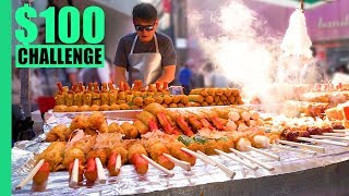 KOREAN Street Food $100 CHALLENGE in MYEONGDONG! The best MYEONGDONG street food!