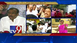Nandyal By poll - Silpa Brothers speaks to media..