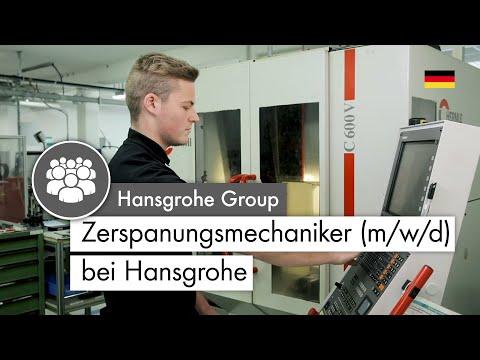 Zerspanungsmechaniker (m/w) | Das sagen Auszubildende bei Hansgrohe