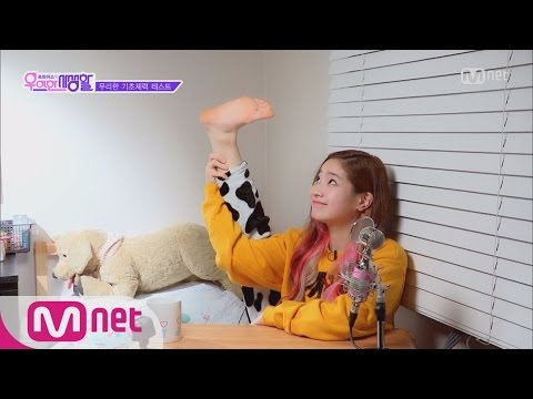 [TWICE Private Life] TWICE's Yoga is also Like OOH-AHH?! EP.02 20160308